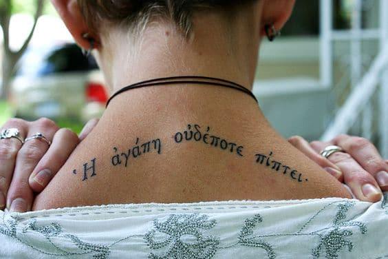 ลายสักภาษากรีก